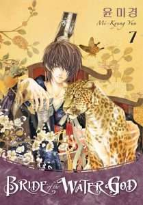 Bride of the Water God vol 7