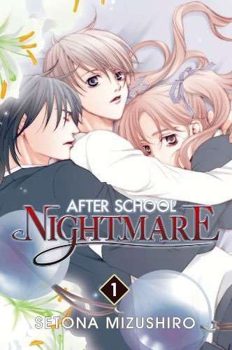 afterschoolnightmare