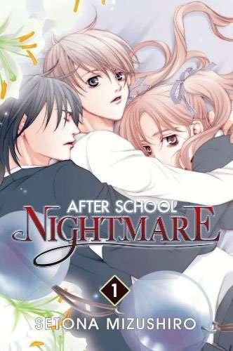 afterschoolnightmare