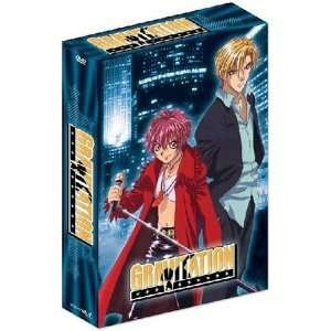 Gravitation dvd cover