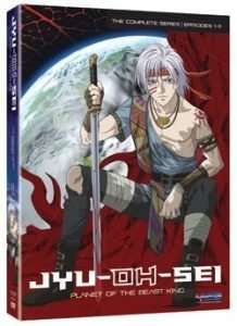 Jyu-Oh-Sei Complete Series