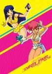 DIRTY-PAIR-PART-TWO