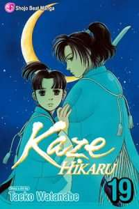 Kaze Hikaru 19