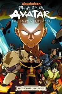 Avatar-Yang-Gene-9781595829412
