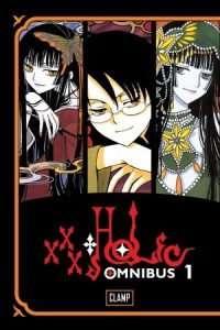XXXholicOmnibus1
