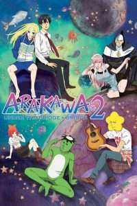 ArakawaUndertheBridge