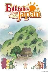 FolktalesFromJapan