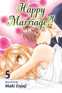 HappyMarriage5