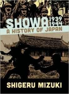 mizuki-shigeru-showa-history-of-japan-1939-1944