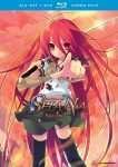 Shakugan_no_Shana_Season_1_DVD_Cover