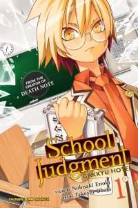 school-judgement