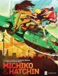 michiko-to-hatchin-2151