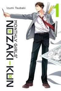 nozaki-1