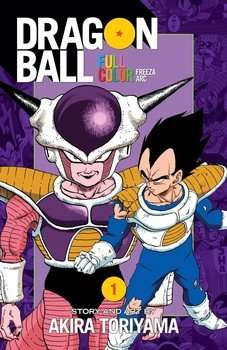 dragon-ball-full-color-freeza-arc-vol-1-9781421585710_lg